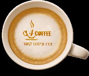 4_coffee