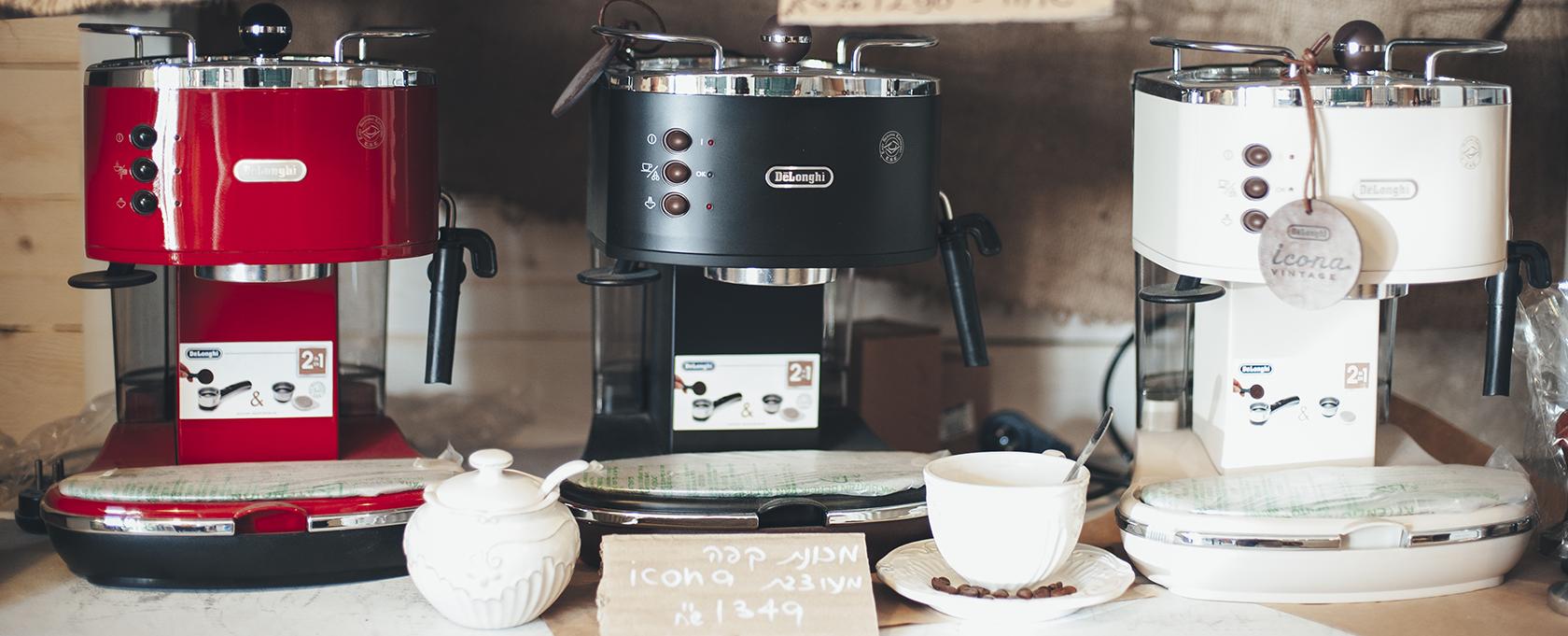 4_coffee_5